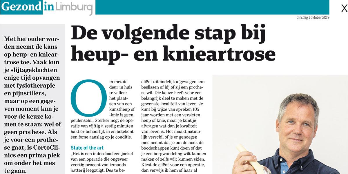 Gezond in Limburg publiceert over CortoClinics